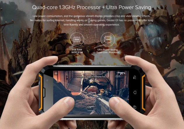 Geotel-g1-Rugged-smart-phone- (4)
